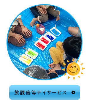 banner_child-care